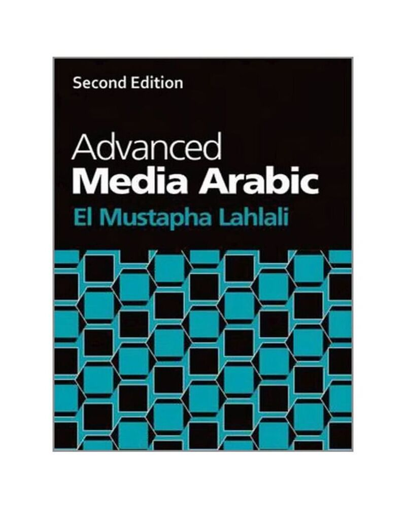 Méthode pour apprendre la langue arabe advanced
